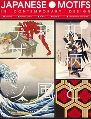 JAPANESE MOTIFS IN CONTEMPORARY DESIGN
