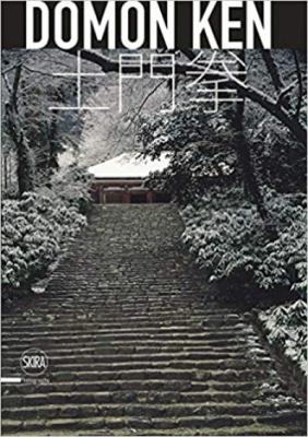 Domon Ken: The Master of Japanese Realism