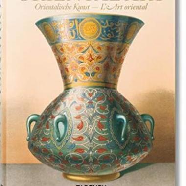 Prisse d'Avennes: Oriental Art (Multilingual Edition)