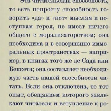 Дашевский Г. Избранные статьи
