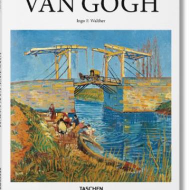 Van Gogh / Ван Гог